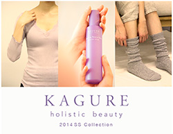 140320_2shop_open_kagure