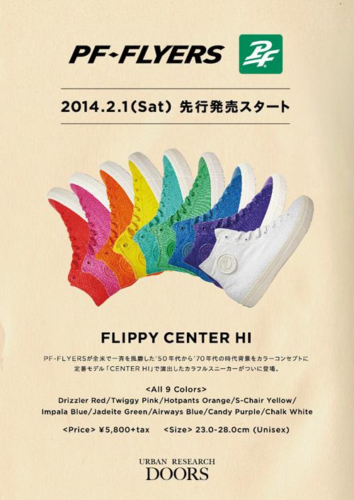 PF-FLYERS「FLIPPY CENTER HI」<br />先行販売決定
