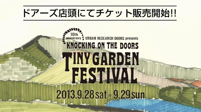 チケット店頭販売開始!!<br /> – KNOCKING ON THE DOORS TINY GARDEN FESTIVAL – !!