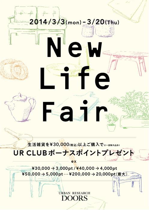 New Life Fair