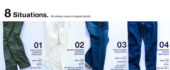 8 Situations. He always wears cropped pants.