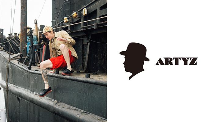 新ブランド 「ARTYZ」 取り扱いスタート