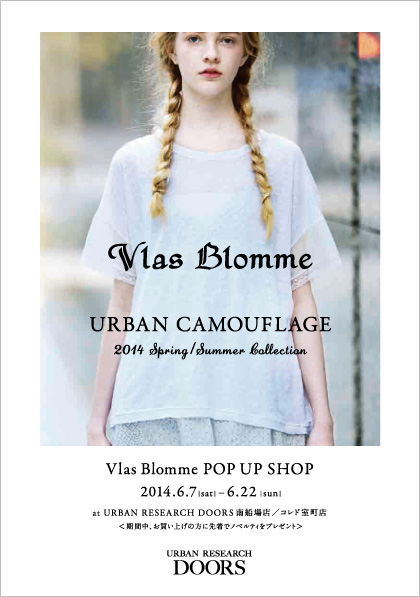 Vlas Blomme POP UP SHOP at URBAN RESEARCH DOORS