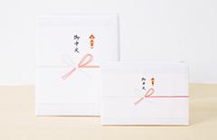 140620_summer_gift_noshi
