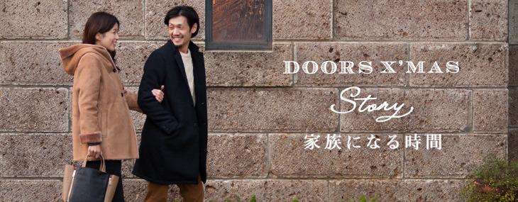 DOORS X'MAS Story