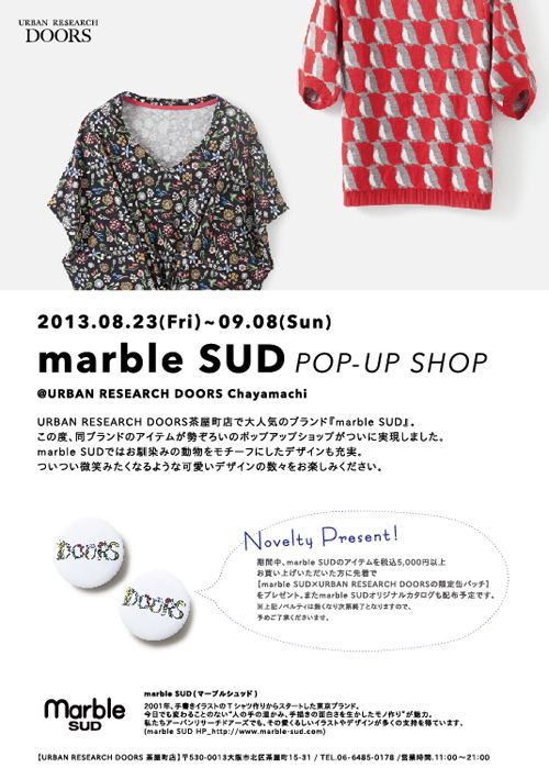 marble SUD POPUPSHOP