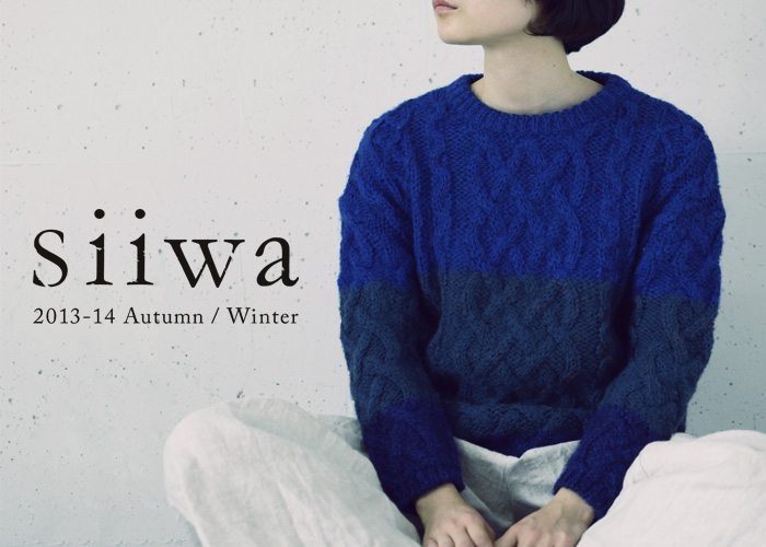 siiwa 2013-14 Autumn / Winter
