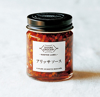 アリッサソースを使ったジャージャー麺