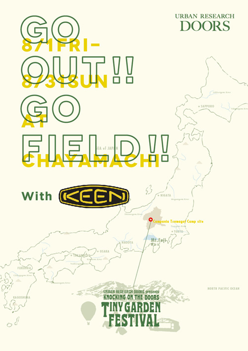 GO OUT!! GO FIELD!! with KEEN