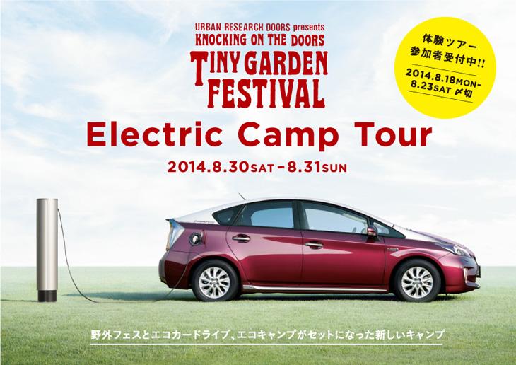 Electric Camp Tour