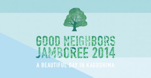 GOOD NEIGHBORS JAMBOREE 2014出店/<br />「ぼくらの鹿児島市案内」配布開始