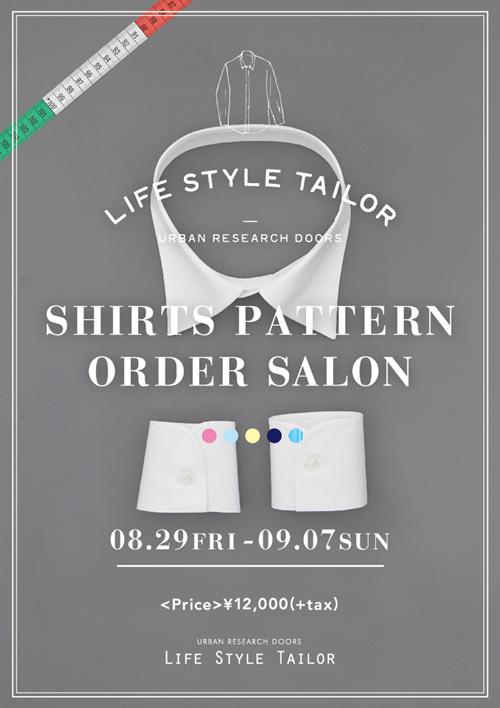 LIFE STYLE TAILOR「シャツパターンオーダー会」開催