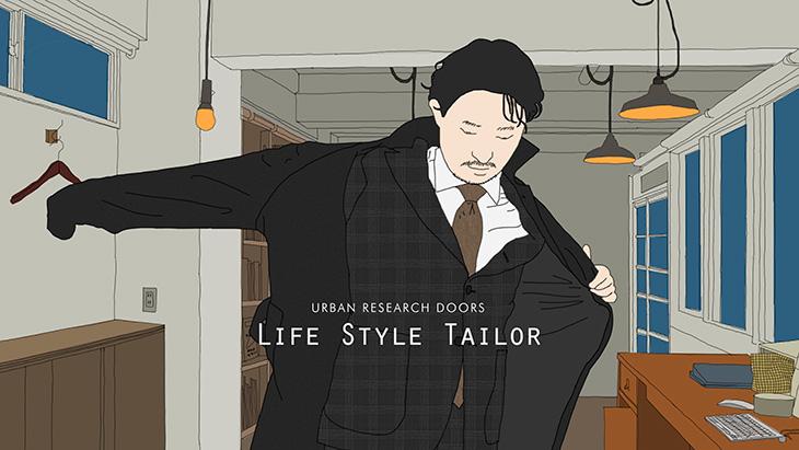 """「LIFE STYLE TAILOR」の2014年秋冬。<br />""""今の暮らしをここちよく"""" を感じる、大人のオトコに向けたドレスライン。"""