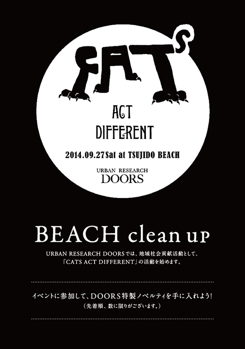 CATS ACT DIFFERENT  BEACH clean up<br />2014.09.27(Sat) at TSUJIDO BEACH