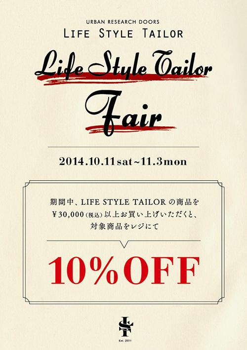LIFE STYLE TAILOR Fair