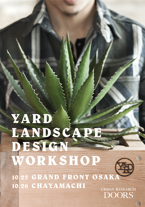 YARD LANDSCAPE DESIGN WORKSHOP