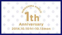 141009_hiroshimaparco_thumb