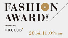 141016_fashionaward2014_thumb