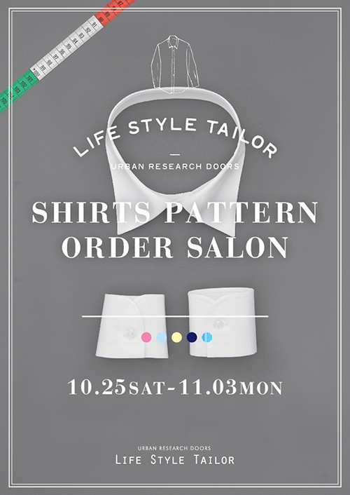LIFE STYLE TAILOR<br />「シャツパターンオーダー会」開催