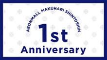141117_makuhari1st_thumb