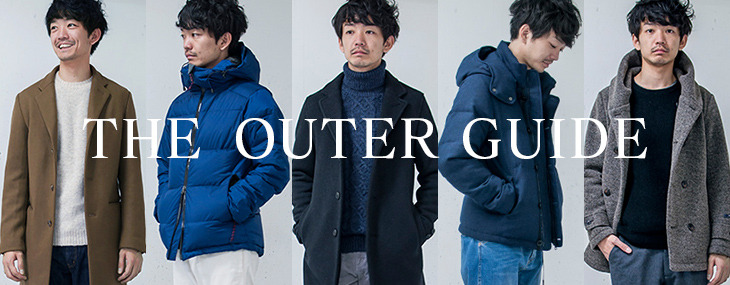 【ONLINE STORE】THE OUTER GUIDE