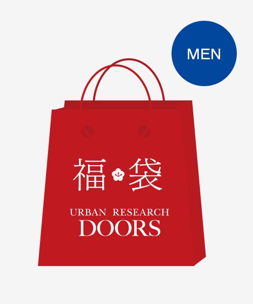 2015福袋 MEN イメージ