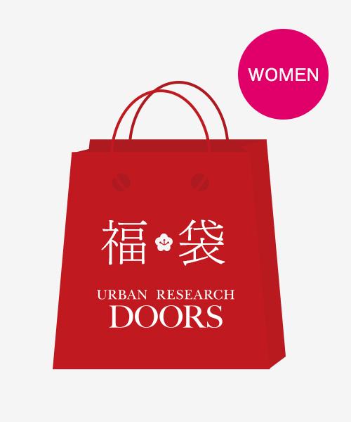 2015福袋 WOMEN イメージ
