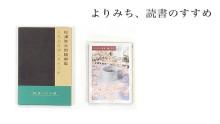 141201_book_top