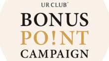 150223_bonuspoint_thumb