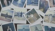 siiwa movie