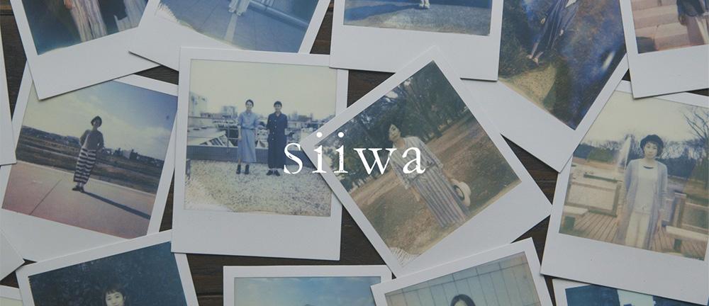 siiwa 2015 Spring / Summer