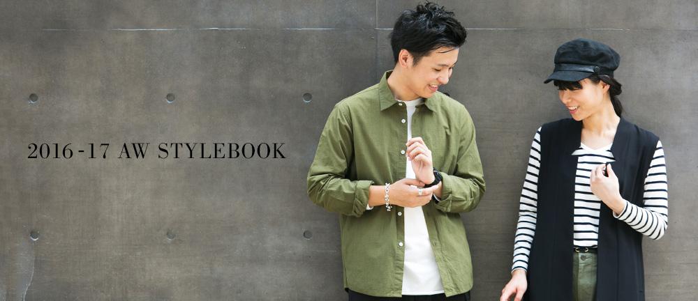 STYLEBOOK 160823