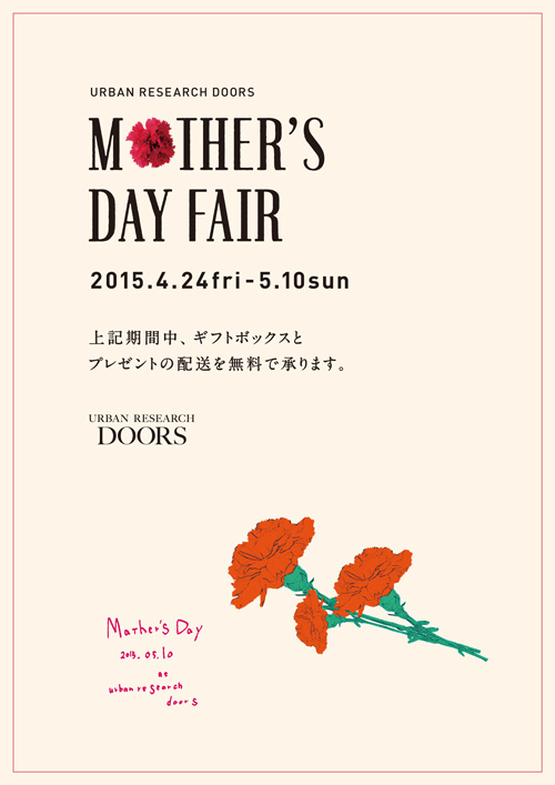 MOTHER'S DAY FAIR 開催のお知らせ