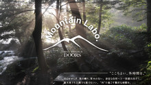 FM802 OUTDOOR PARKにMountain Labo.が出店