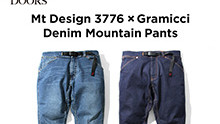 150605_mountainpants_thumb