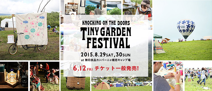 KNOCKING ON THE DOORS<br />TINY GARDEN FESTIVAL チケット一般発売スタート!!