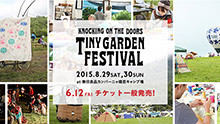 150612_tgf_bnr_doors_news_thumb