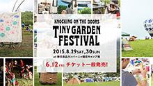 150612_tgf_bnr_doors_news_thumb