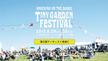 KNOCKING ON THE DOORS TINY GARDEN FESTIVAL 第2弾LIVE出演アーティスト公開