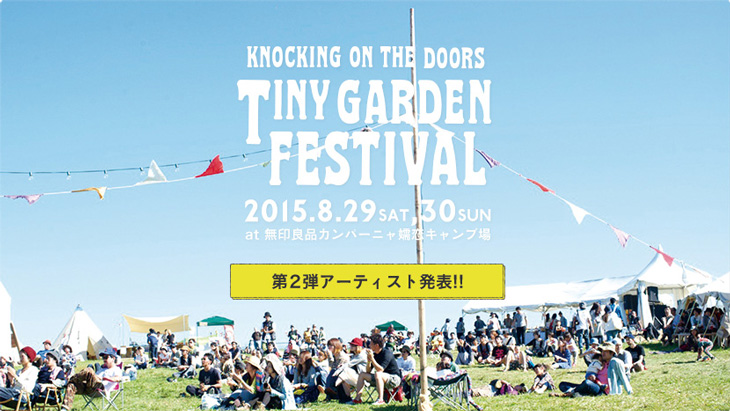 KNOCKING ON THE DOORS<br />TINY GARDEN FESTIVAL 第2弾LIVE出演アーティスト公開!!