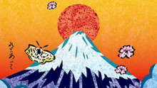 150701_fuji-kizuna_thumb