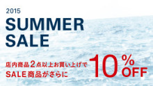 150716_summersale_thumb