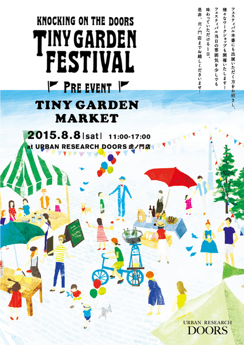 『KNOCKING ON THE DOORS <br />TINY GARDEN FESTIVAL』PRE EVENT at 虎ノ門店