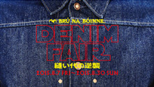 BRU NA BOIN DENIM FAIR