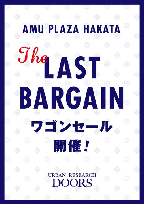 【アミュプラザ博多店】THE LAST BARGAIN開催