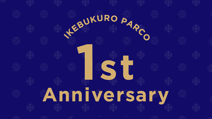 【池袋パルコ店】オープン一周年記念