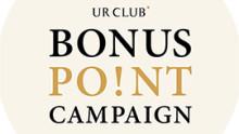 150914_bonus_thumb
