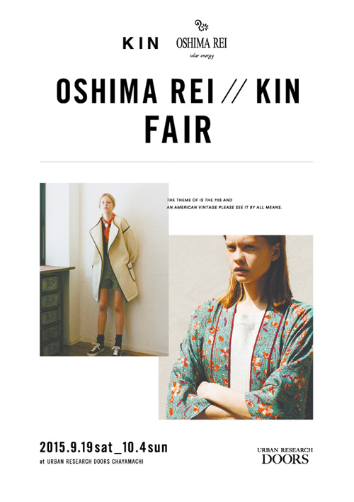 【茶屋町店】OSHIMA REI / KIN FAIRのお知らせ