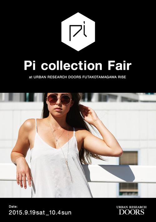 【二子玉川ライズ店】The Pi Collection FAIR のお知らせ