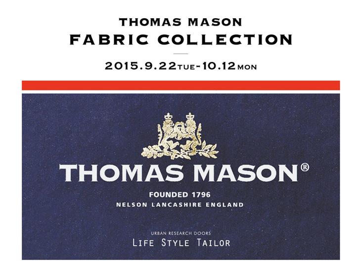THOMAS MASON FABRIC COLLECTION